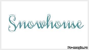 Снежные шрифты для фотошопа